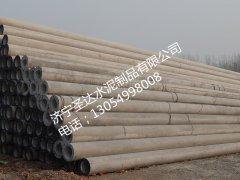 青岛8米水泥电线杆
